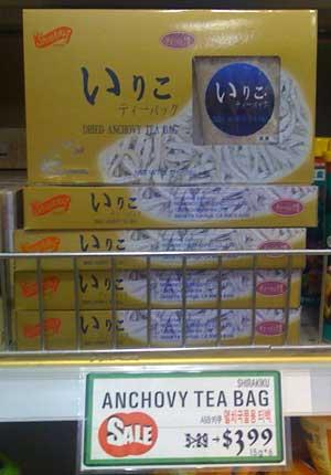 anchovy_tea_bag.jpg