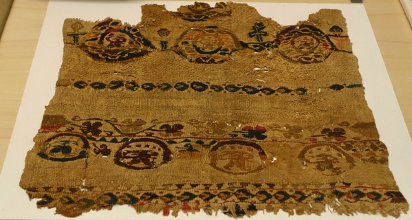 6th7thC Coptic fabric