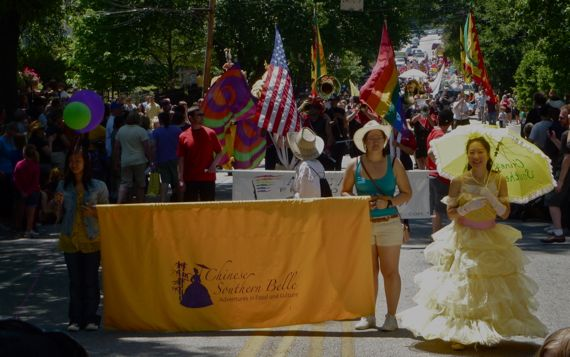 Chinese southern belle at Inman parade