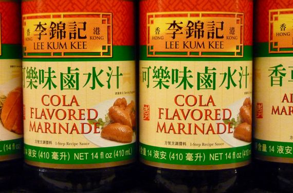 cola_flavored_marinade.jpg
