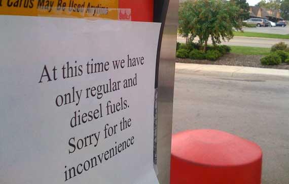 fuel_sign.jpg