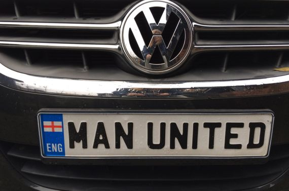 Man united front plate