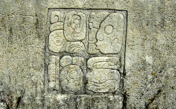 Palenque_glyph.jpg