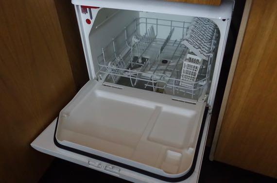 Teensy dishwasher