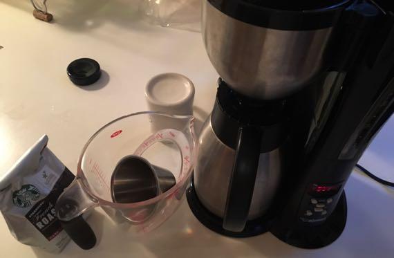 Zojirushi coffee
